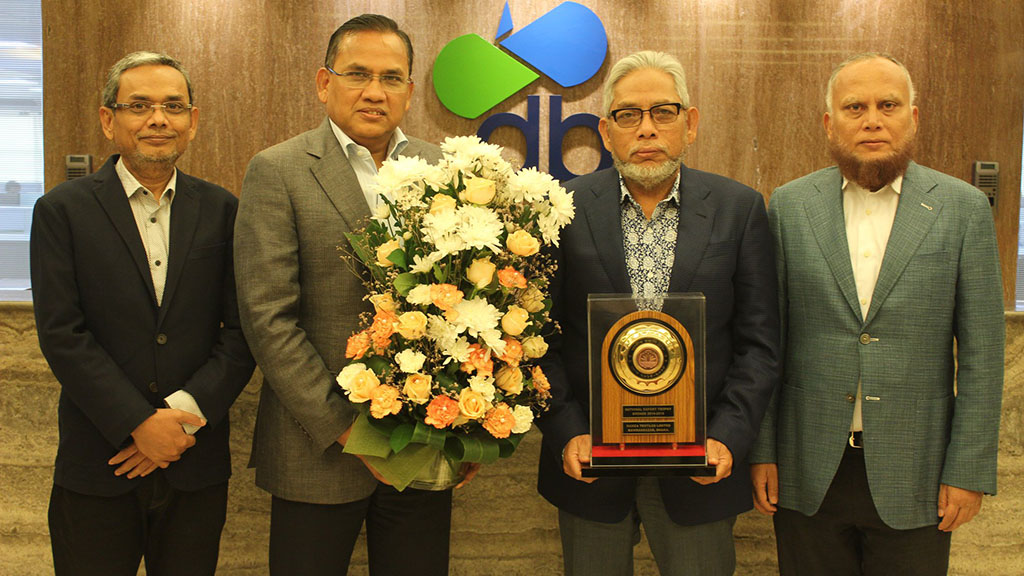 DBL Group wins National Export Trophy