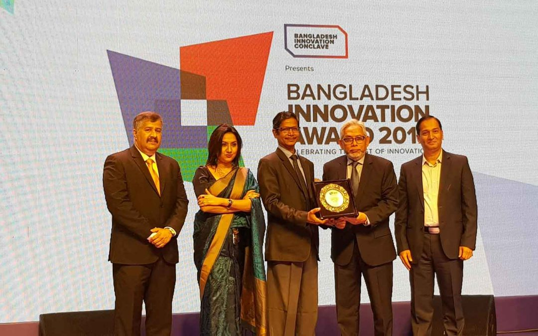 DBL Group achieves Honorable Mention in the Best Social Innovation Category at the Bangladesh Innovation Award 2018
