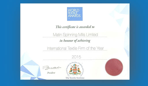 World Textile Awards: International Textile Firm of the Year, 2016