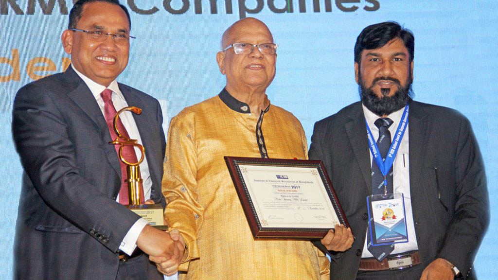 Matin Spinning Mills Limited (MSML), a concern of DBL Group wins ICSB Award 2017