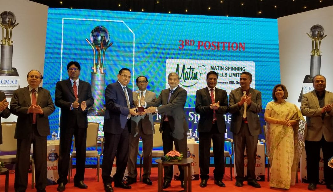 Matin Spinning Mills Limited (MSML) receives ICMAB Best Corporate Award 2018
