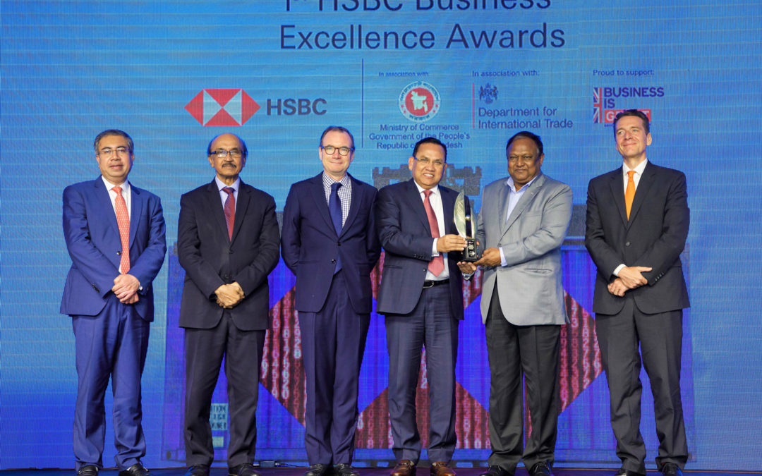 DBL Group wins 1st HSBC Business Excellence Award 2020