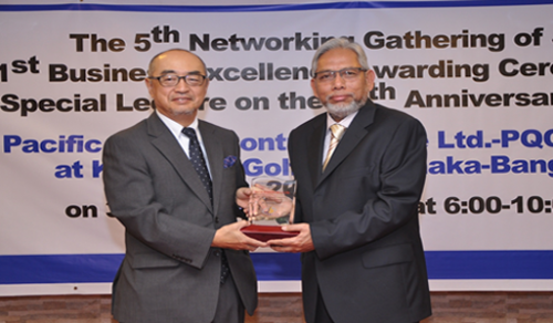 JBCCI Business Excellence Award, 2014