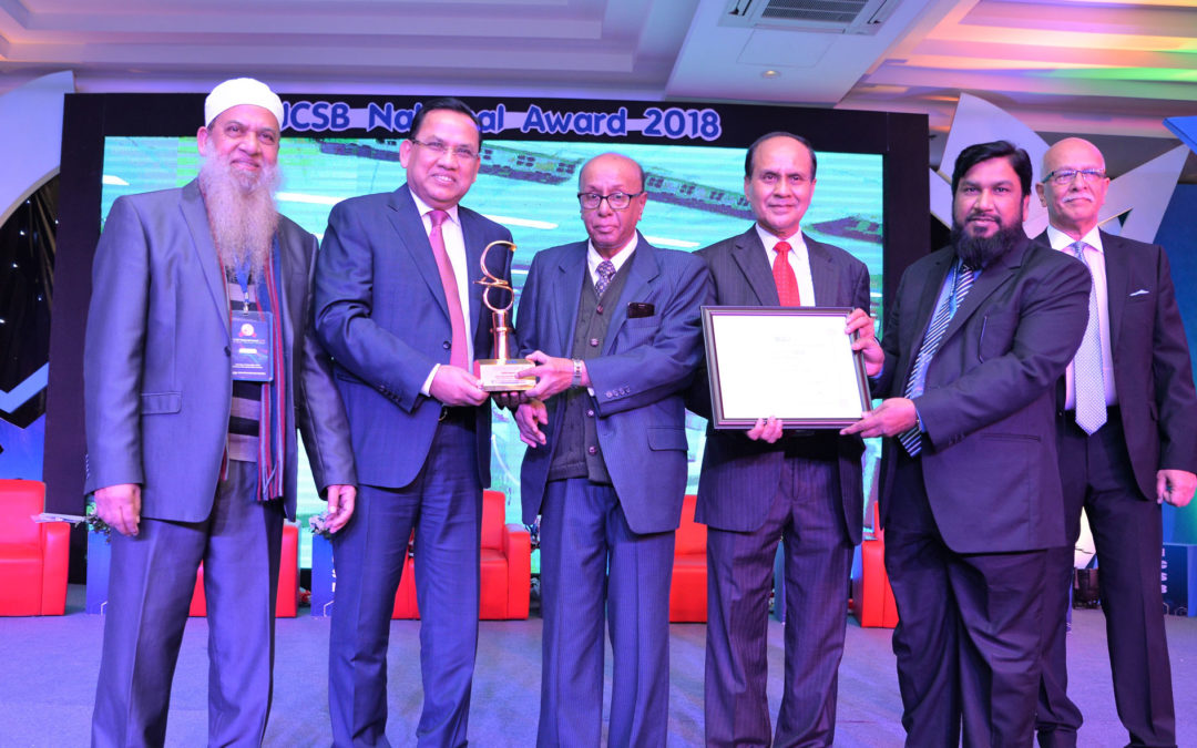 Matin Spinning Mills Limited (MSML) won Gold at the 6th ICSB National Award 2018